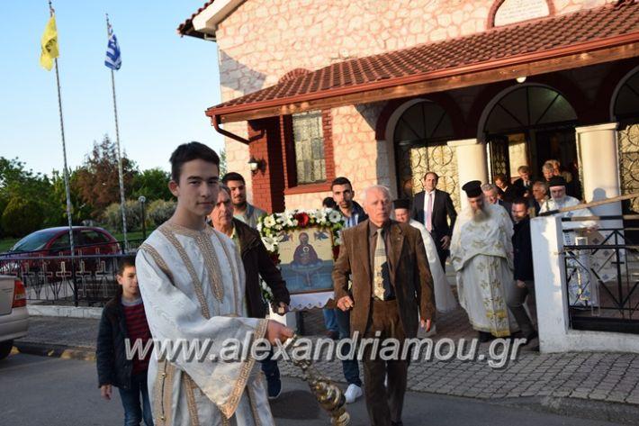 alexandriamou_lperifora2033