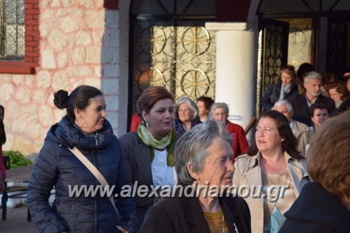 alexandriamou_lperifora2045
