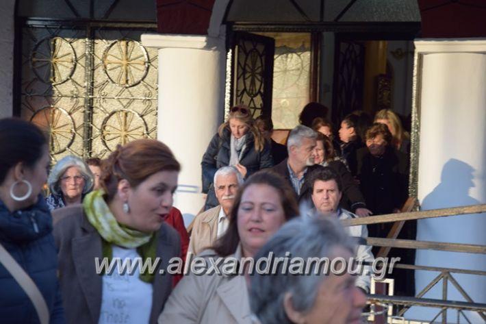alexandriamou_lperifora2046