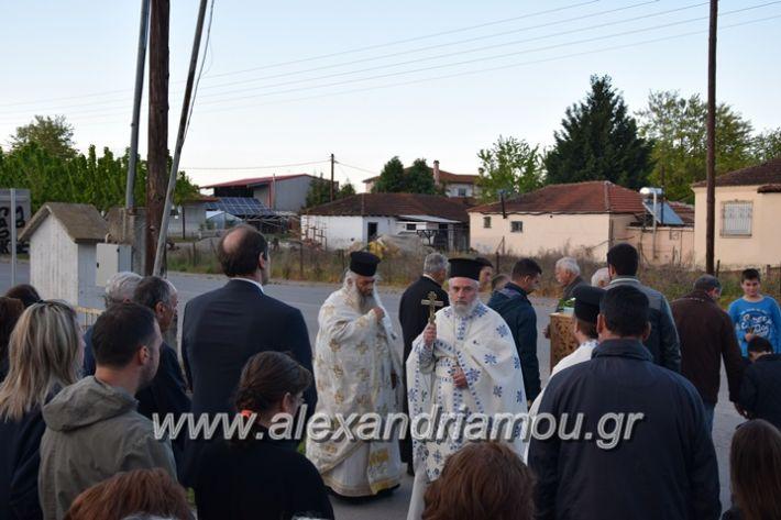 alexandriamou_lperifora2072