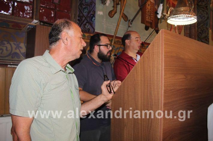 alexandriamou.gr_kacoxori19004
