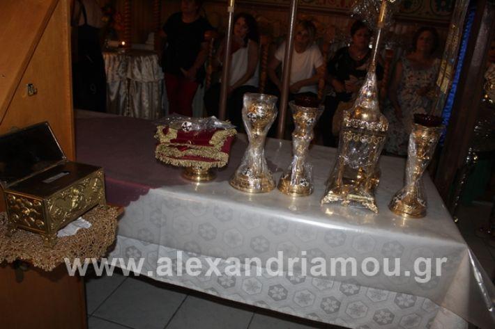 alexandriamou.gr_kacoxori19016