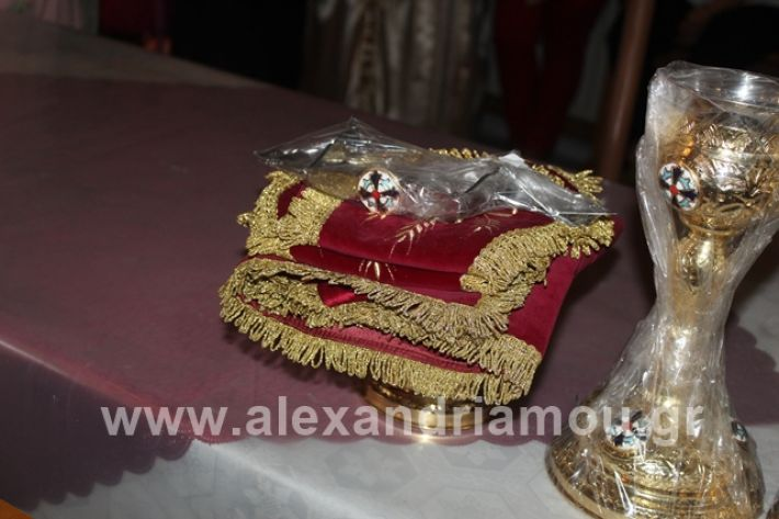 alexandriamou.gr_kacoxori19017