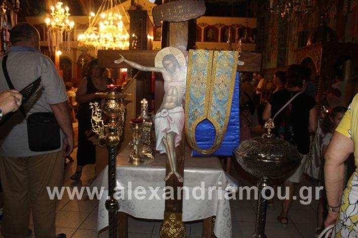 alexandriamou.gr_kacoxori19019