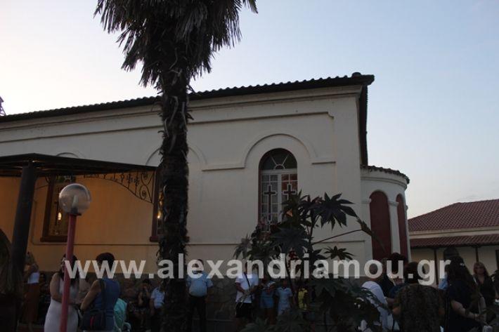 alexandriamou.gr_kacoxori19023