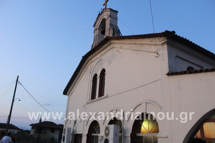 alexandriamou.gr_kacoxori19025