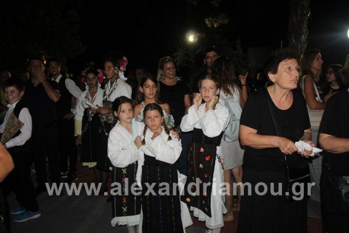 alexandriamou.gr_kacoxori19026