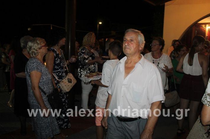 alexandriamou.gr_kacoxori19027