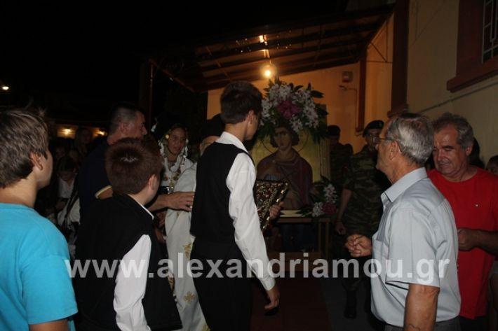 alexandriamou.gr_kacoxori19034