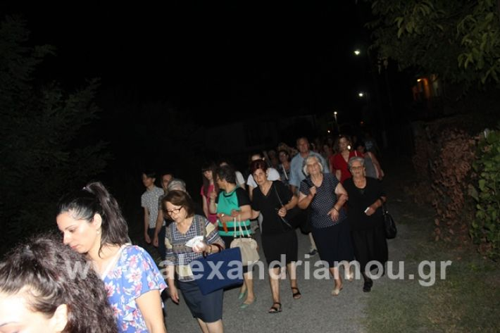 alexandriamou.gr_kacoxori19049