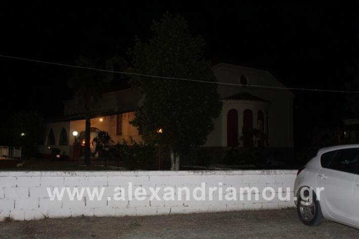 alexandriamou.gr_kacoxori19055