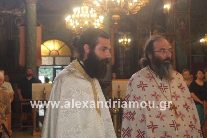 alexandriamou.gr_νισιπεριφορα2019016