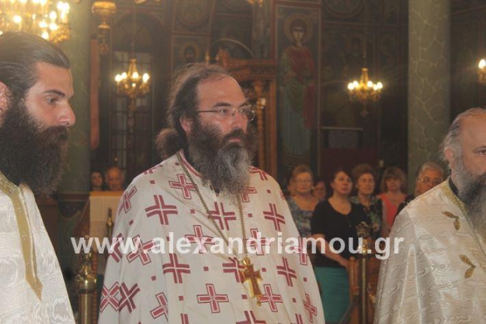 alexandriamou.gr_νισιπεριφορα2019017