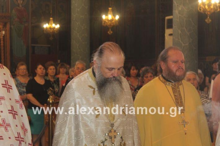 alexandriamou.gr_νισιπεριφορα2019019