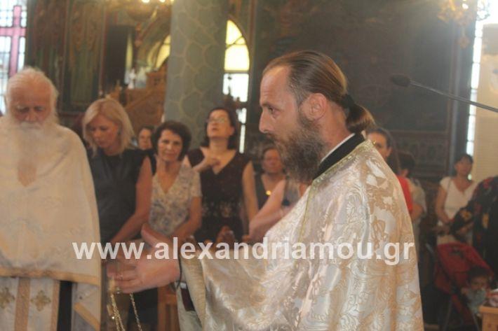 alexandriamou.gr_νισιπεριφορα2019021