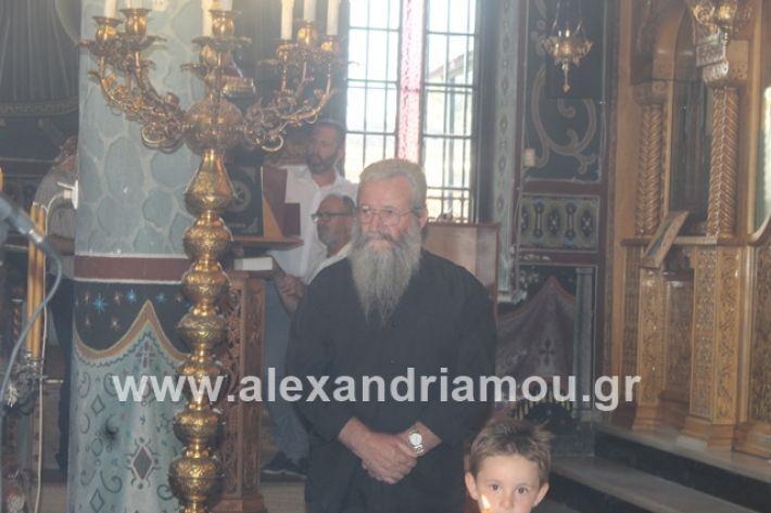 alexandriamou.gr_νισιπεριφορα2019022