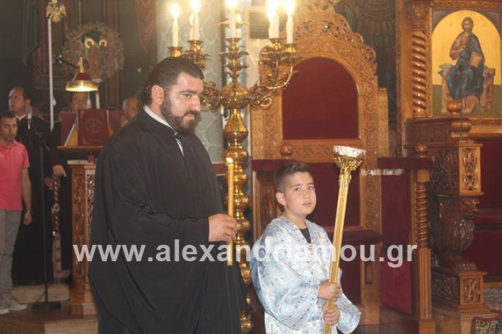alexandriamou.gr_νισιπεριφορα2019028