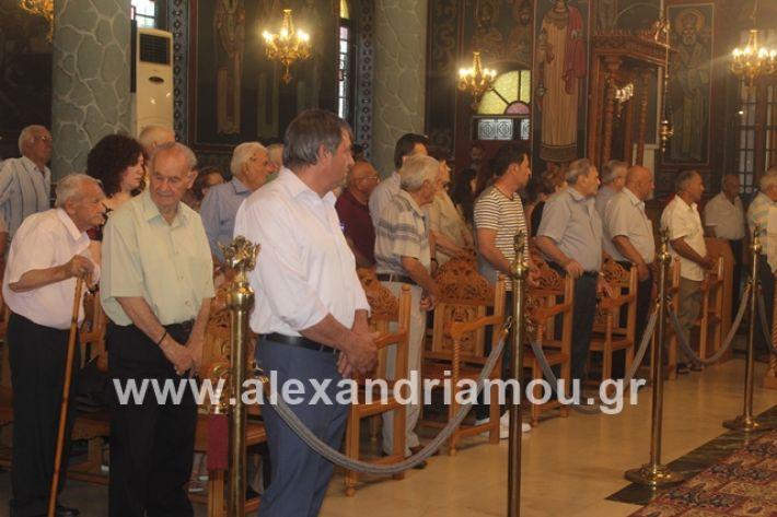 alexandriamou.gr_νισιπεριφορα2019040