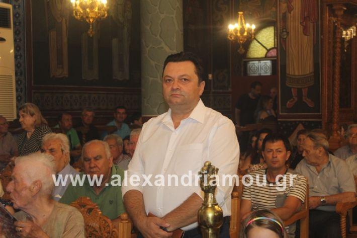 alexandriamou.gr_νισιπεριφορα2019081