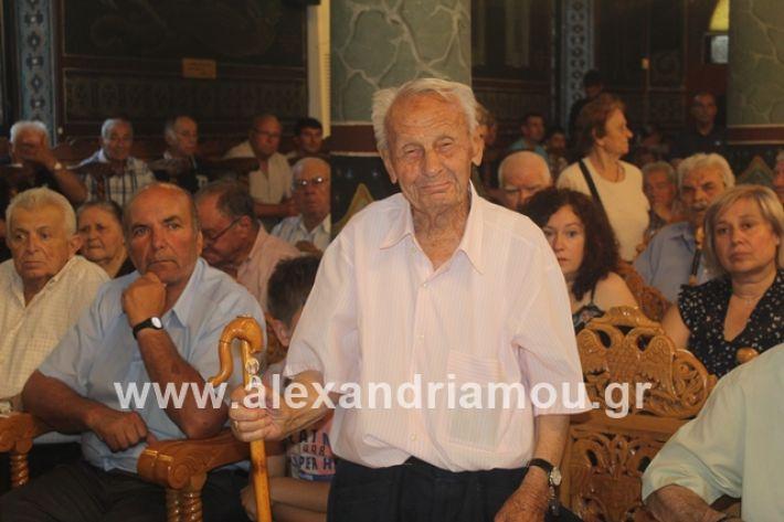 alexandriamou.gr_νισιπεριφορα2019082