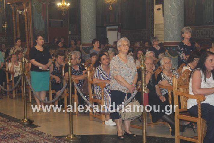 alexandriamou.gr_νισιπεριφορα2019089