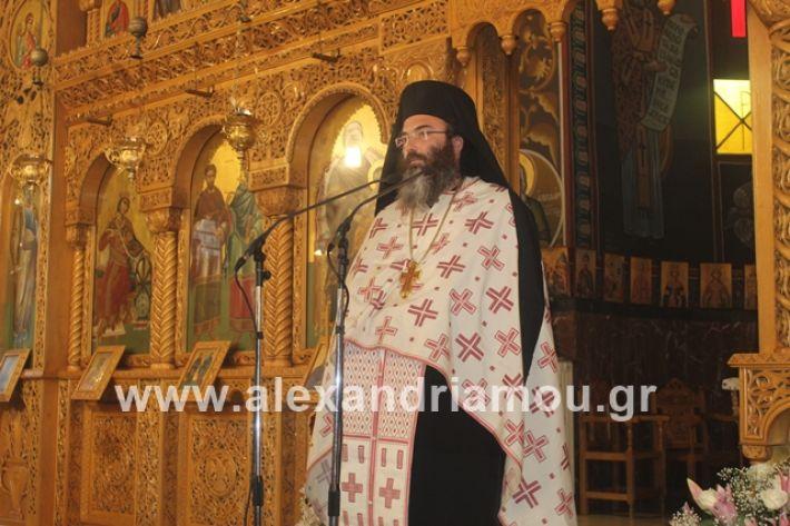 alexandriamou.gr_νισιπεριφορα2019090