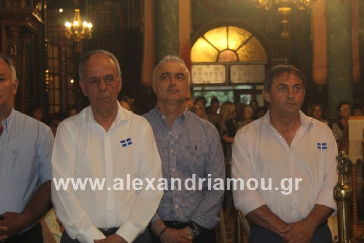 alexandriamou.gr_νισιπεριφορα2019093