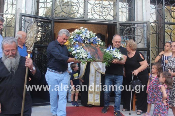 alexandriamou.gr_νισιπεριφορα2019103