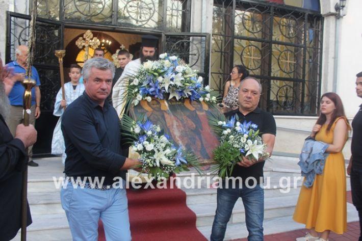 alexandriamou.gr_νισιπεριφορα2019104