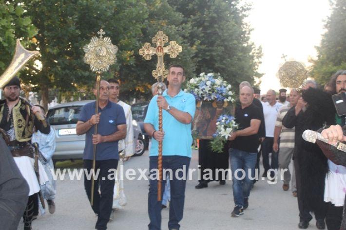 alexandriamou.gr_νισιπεριφορα2019108
