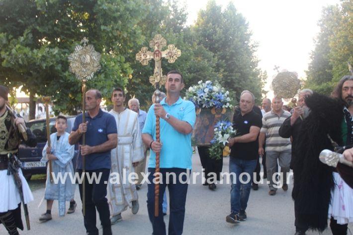 alexandriamou.gr_νισιπεριφορα2019110