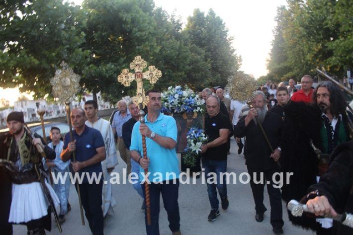 alexandriamou.gr_νισιπεριφορα2019112