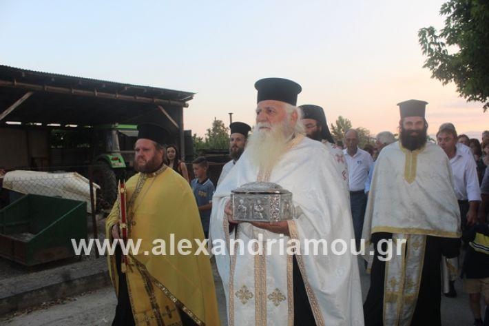 alexandriamou.gr_νισιπεριφορα2019125
