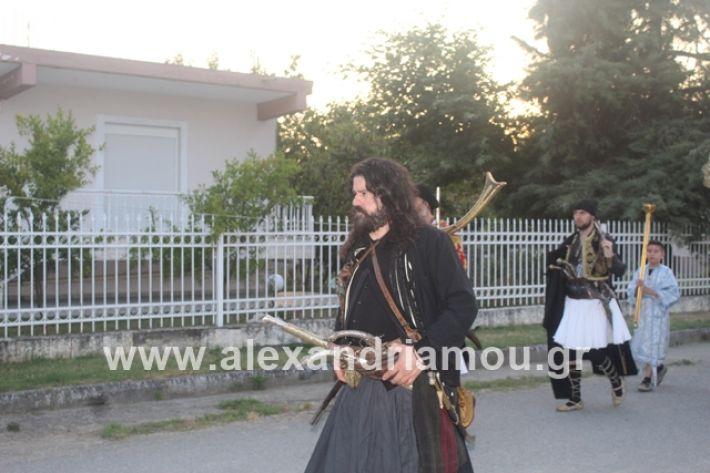 alexandriamou.gr_νισιπεριφορα2019135