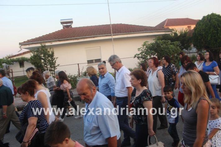 alexandriamou.gr_νισιπεριφορα2019142