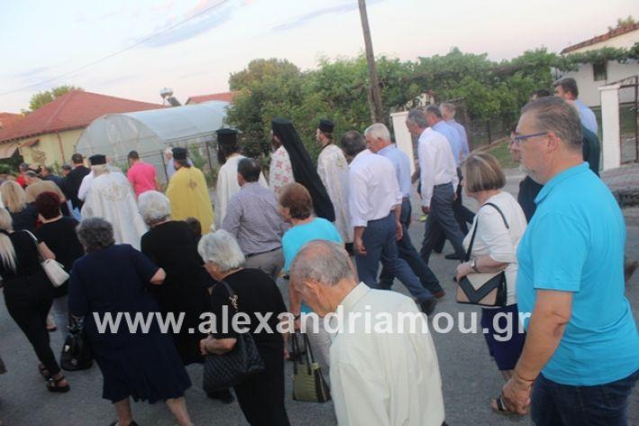 alexandriamou.gr_νισιπεριφορα2019143