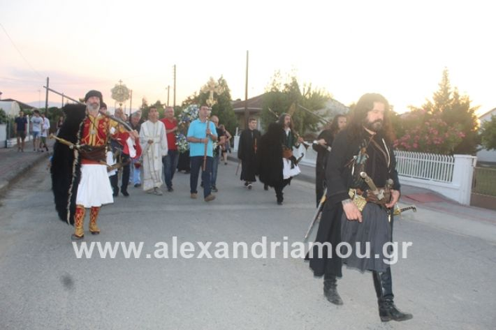 alexandriamou.gr_νισιπεριφορα2019144