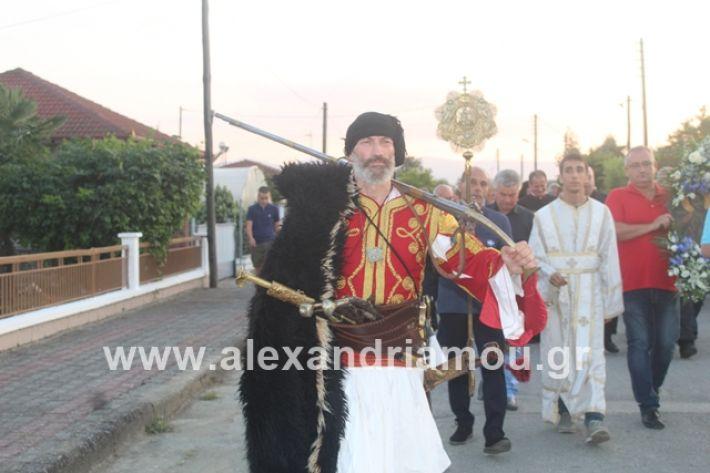 alexandriamou.gr_νισιπεριφορα2019145