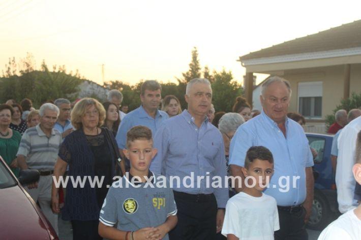 alexandriamou.gr_νισιπεριφορα2019157
