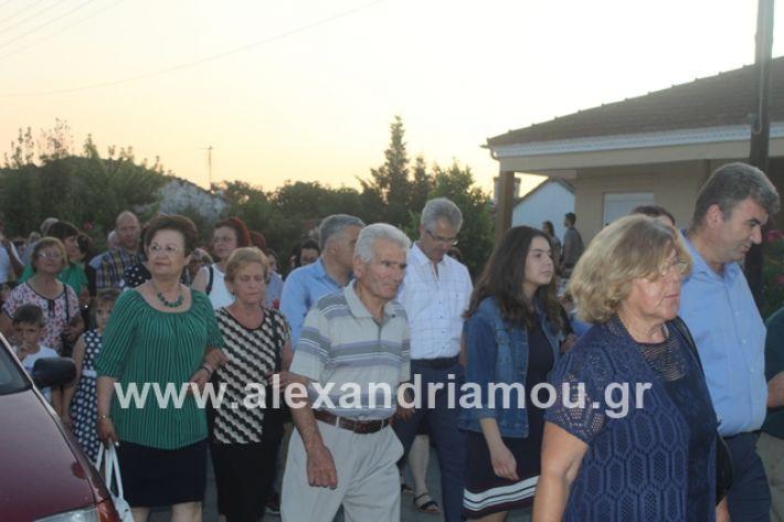 alexandriamou.gr_νισιπεριφορα2019158