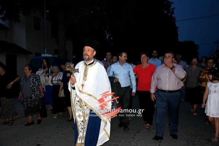 alexandriamou.gr_periforaplati2019DSC_0106