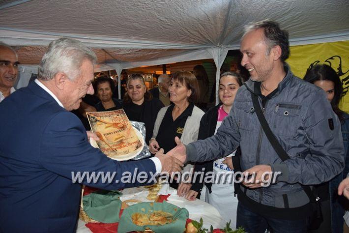 alexandriamou.gr_pita08.10.17031