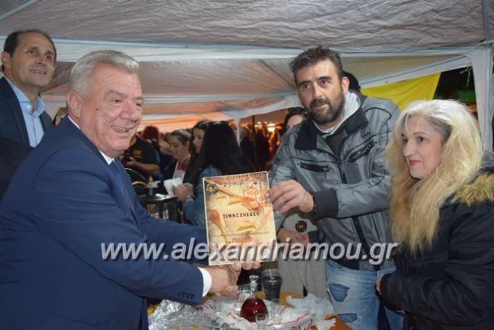 alexandriamou.gr_pita08.10.17036