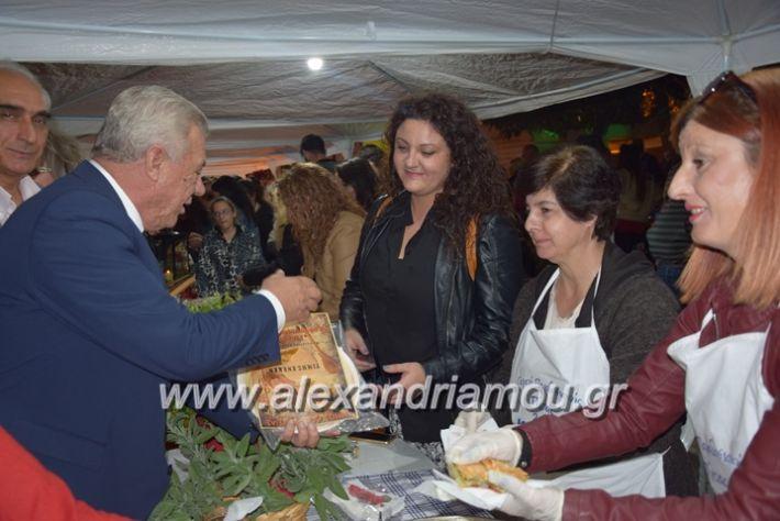 alexandriamou.gr_pita08.10.17038