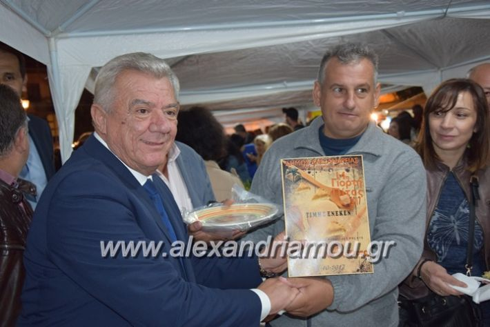 alexandriamou.gr_pita08.10.17041
