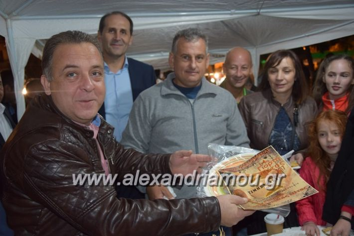 alexandriamou.gr_pita08.10.17043
