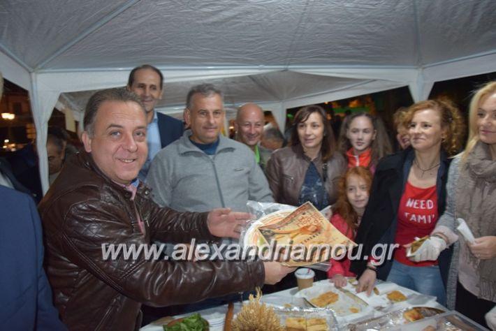 alexandriamou.gr_pita08.10.17044