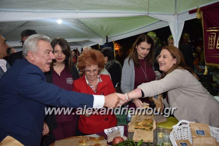 alexandriamou.gr_pita08.10.17052