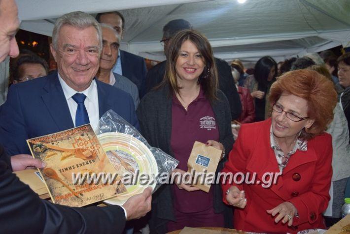 alexandriamou.gr_pita08.10.17054