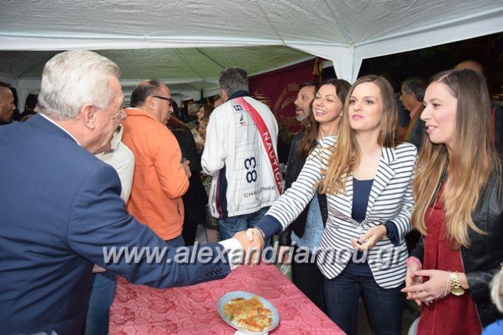alexandriamou.gr_pita08.10.17056